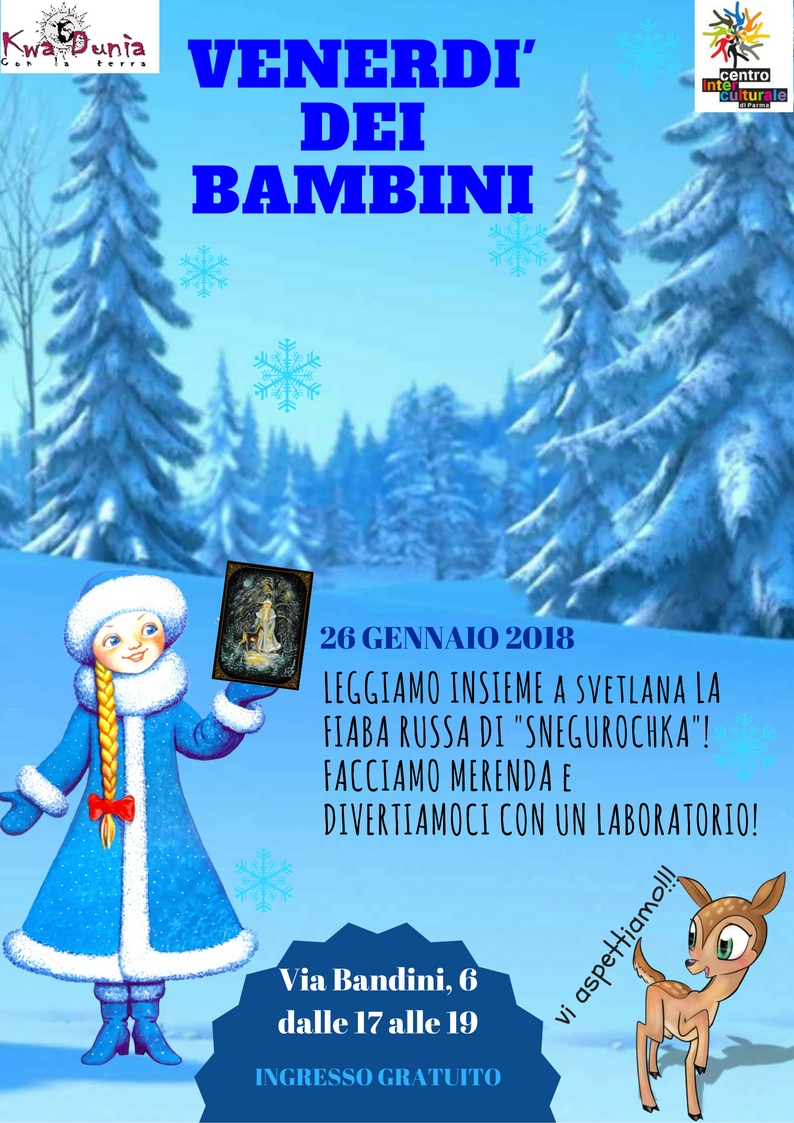 VENERDI' DEI BAMBINI – 26 GENNAIO 2018