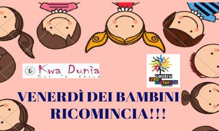 VENERDì DEI BAMBINI RICOMINCIA!!!!